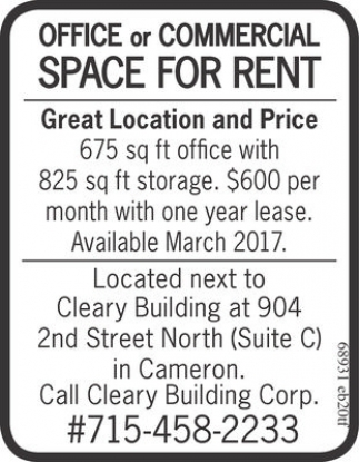 Office or Commercial Space for Rent