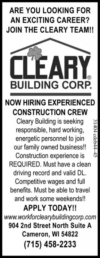 NOW HIRING EXPERIENCED CONSTRUCTION CREW