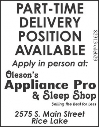 Delivery Position