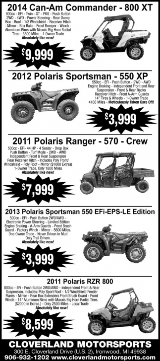 2014 Can-Am - 2012 Polaris - 2011 Polaris - 2013 Polaris