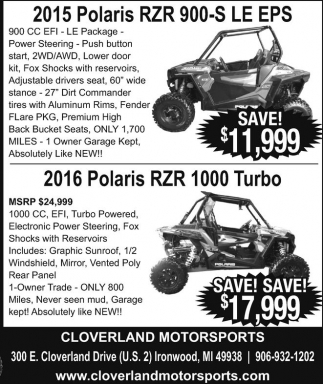 2015 Polaris RZR 900-S LE EPS