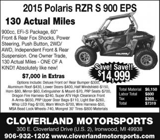 2015 Polaris RZR S 900 EPS