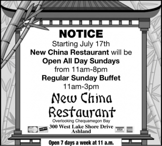Notice New China Restaurant Ashland Wi