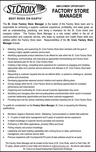 Factory Store Manager