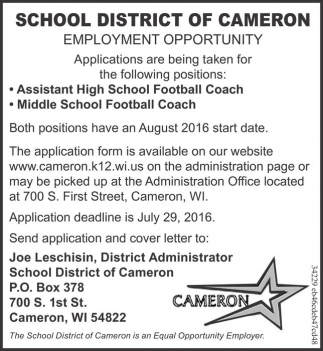 employment opportunity school district of cameron cameron wi