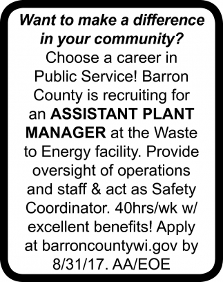Assistant Plant Manager
