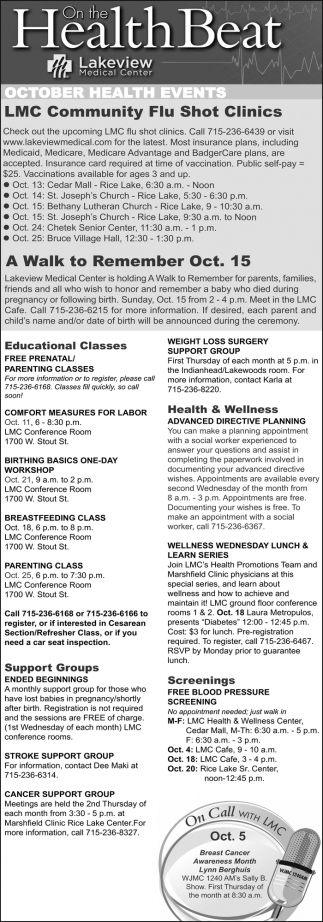 October Health Plans