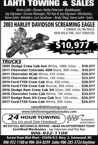 2003 Harley Davidson Screaming Eagle