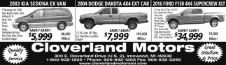 Kia Sedona, Dodge Dakota, Ford