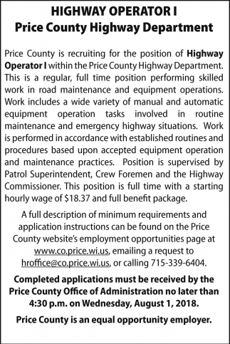 Highway Operator I