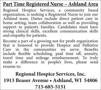 Part Time RN Position