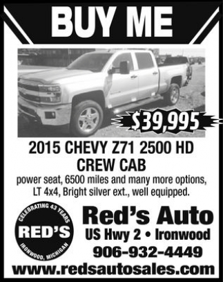 2015 Chevy Z71 2500 HD Crew Cab