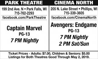 Captain Marvel / Avengers: Endgame