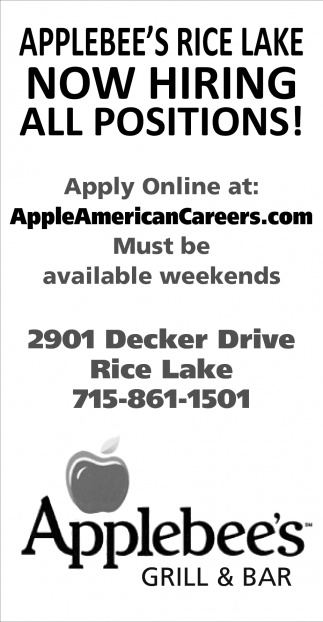 Now Hiring All Positions