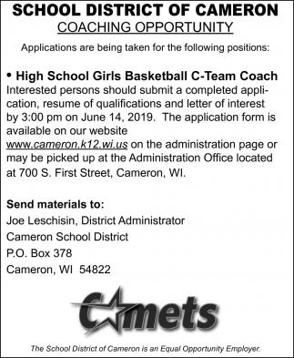 High School Girls Basketball C Team Coach School District