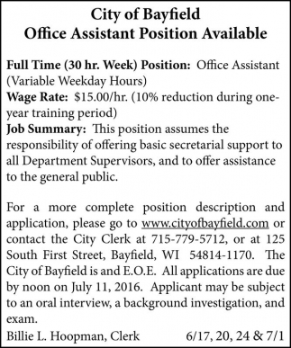 Office Assistant Position Available