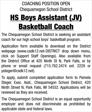HS Boys Assistant (JV) Basketball Coach