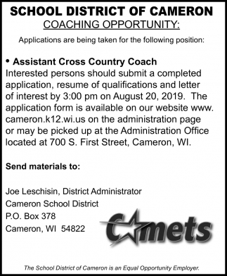 Assistant Cross Country Coach School District Of Cameron