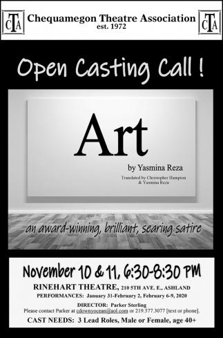 Open Casting Call: Art by Yasmina Reza
