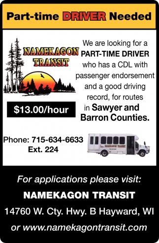 Part-Time Driver Needed