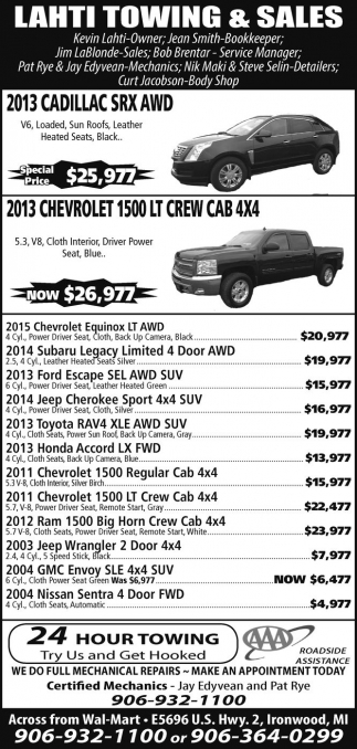 Cadillac, Chevrolet