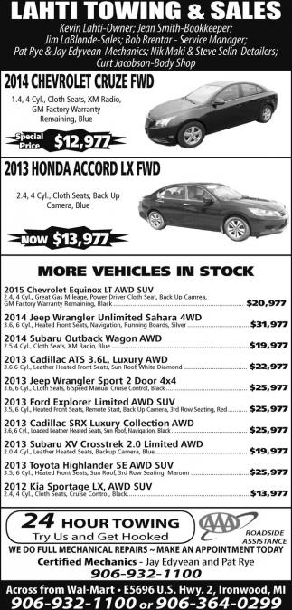 Chevrolet, Honda