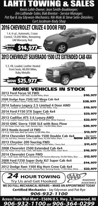 Chevrolet Cruze, Chevrolet Silverado